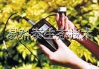 手持式光谱测量仪