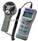台湾衡欣AZ8902 风速仪/风温测试计/湿度计/风量仪,多功能风速仪