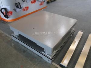 SCS 电子地磅-10吨抗冲击三层缓冲电子秤,150吨双弹簧缓冲电子地磅