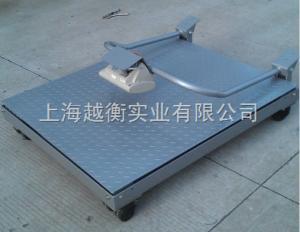 SCS 雙層地磅|上海雙層電子磅秤|上海2噸雙層電子磅秤廠家