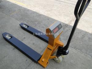 SCS 1吨液压叉车秤,2吨全不锈钢叉车电子秤,2.5吨搬运秤
