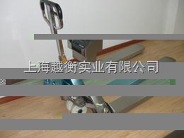 1噸叉車秤,液壓車帶秤,SCS上海叉車秤衡器廠家