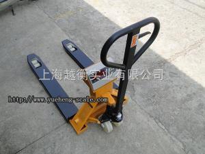 "SCS 进口液压油缸""不锈钢2T液压叉车秤,北京2T液压叉车电子称哪里便宜?"