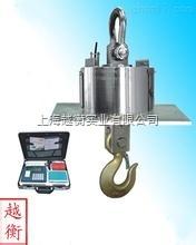 OCS 耐高温电子吊秤、高温行车吊秤、1600度高温电子秤、冶金电子吊秤