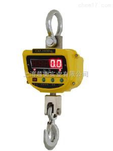 100吨耐高温的电子吊秤 100吨的电子吊秤分度值