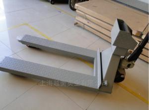 SCs 叉车地磅秤,不锈钢叉车电子秤