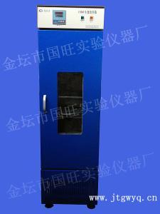 SPX-150A 智能生化培养箱/数显生化培养箱/生化培养箱