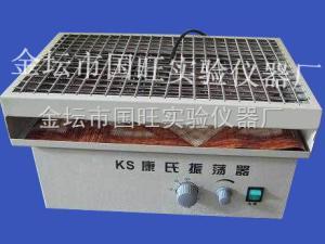 KS 康氏振荡器