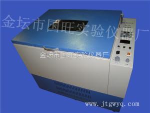 LQZ-211 落地式全温振荡器/全温振荡器