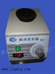XH-C 旋涡混合器、漩涡混合仪--国旺仪器