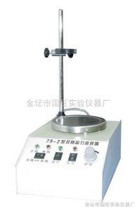 79-2 双向磁力加热搅拌器