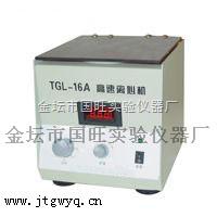 TGL-16A TGL-16A数显测速高速离心机