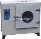 202A系列电热恒温干燥箱 202A系列电热恒温干燥箱