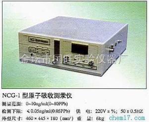 CG-1C型 冷原子吸收测汞仪