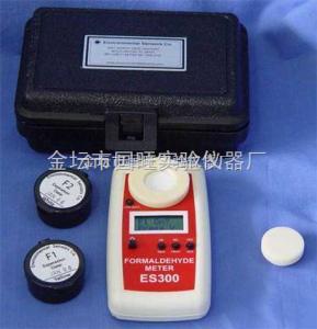 Z-800XP,Z-800 测氨仪