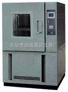 HS系列(低温) 恒定湿热试验箱
