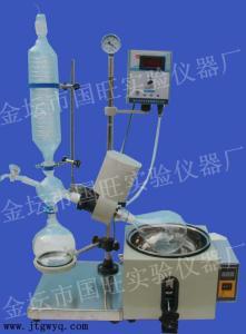 RE201D 旋转蒸发仪/旋转蒸发器