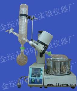 RE-5299 旋转蒸发仪/旋转蒸发器