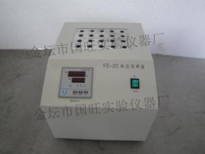 GW-20 多孔恒温消解仪