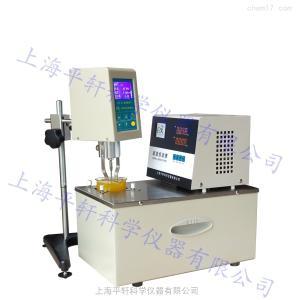 TC-201C 数显粘度计专用恒温槽