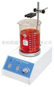 79-1 磁力加热搅拌器