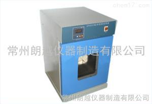 101A-2 电热恒温干燥箱