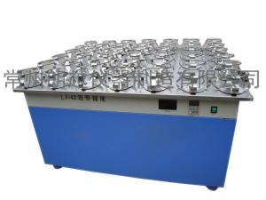 LY-42 培养摇床(摇瓶机)