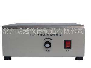 DJ-1 大功率磁力攪拌器
