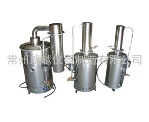 YAZD-20 不锈钢蒸馏水器