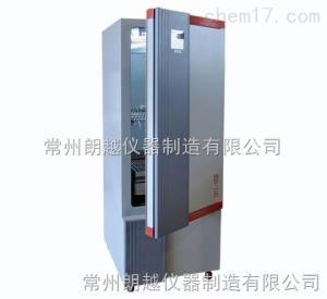 SPX-250 智能数显生化培养箱