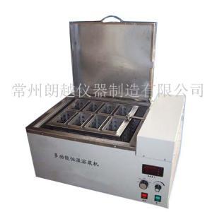 XL-8 血液熔浆机