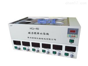 HCJ-6D 供应水浴磁力搅拌器