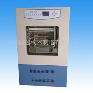 SPC-100 血小板恒温保存箱