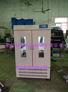 TS-2102 双层大容量全温培养摇瓶机