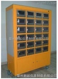多功能干燥箱