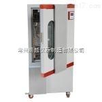BSP-100 生化培养箱