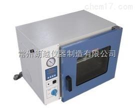 DZF-6050B 台式真空干燥箱