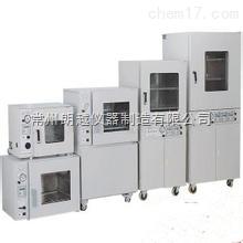 DZG-6210(D)K 真空干燥箱