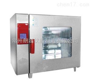 DHG-9245A 数显电热恒温干燥箱