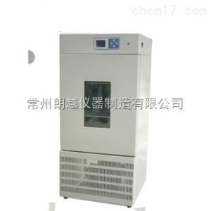 LRH-250CL 大容量低温生化培养箱厂家