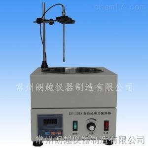 DF-101B 集熱式磁力攪拌器