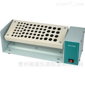 WH-986 静音混合器