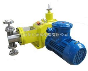 J-D J-D柱塞式计量泵