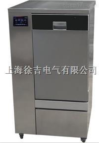 MAVW-21/39/46多功能全自動器皿清洗機