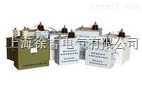 FDPC系列干式超大能量脈沖儲能電容器