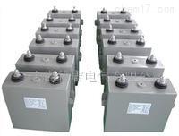 FDPC系列 干式超大能量脈沖儲能電容器