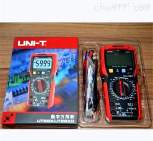 數字萬用表 乙級防雷檢測儀器
