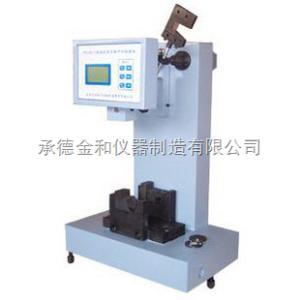 XCJD-5 化工塑料质检专用--数显式简支梁冲击机