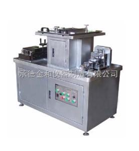 WZY-240 橡膠塑料试验机设备-*制样机