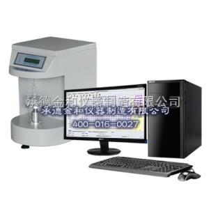JYW-200B 表面张力测定仪